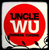‪Uncle Wu‬