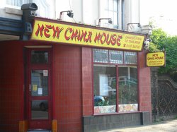 New China House Takeaway