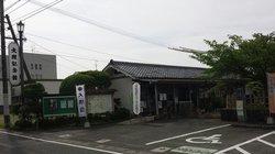 Okuma Memorial Museum