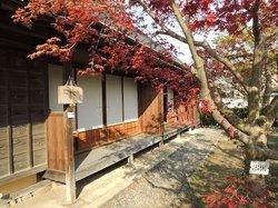 Tanaka Shozo Former House