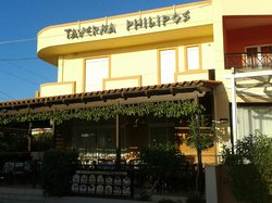 Phillipos Taverna