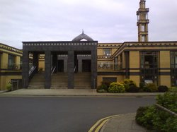 Colnskeagh Mosque And Islamic Cultural Centre