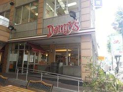 Denny's Katakura Park