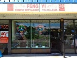 Feng Yi Chinese Restaurant