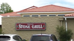 Harry's Stone Grill