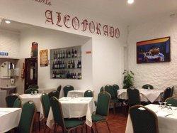 Restaurante Alcoforado