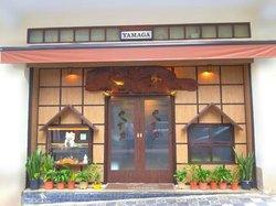 Yamaga Restaurante