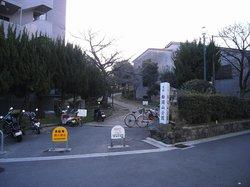 Funaokayama Park