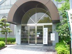 City Museum Ono, Kokokan