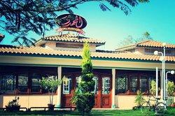 Mohamady Restaurant