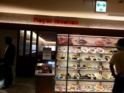 Royal Kitchen Kyoto Takashimaya