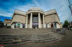 Vyatka Vasnetsovs' Art Museum