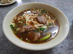 Huang Jia Shandong Beef Noodles