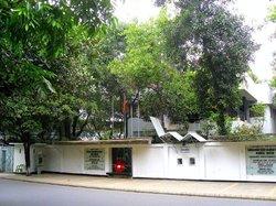 Bangabandhu Memorial Museum