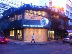 Miharu Japanese Eatery