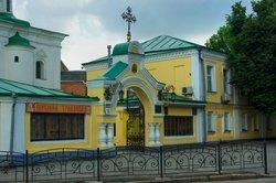 St.Theodosius Pechersky Monastery