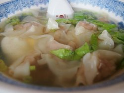 Fen Yang Wonton Restaurant