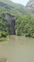 Alehe River