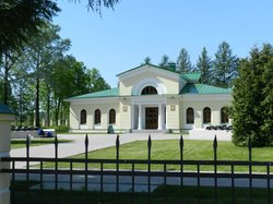 State Borodino War and History Museum and Reserve