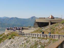 Johnston Ridge Observatory