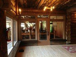 Bear Pit Lounge