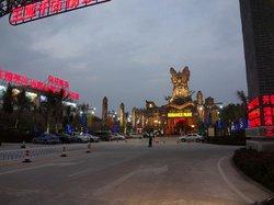 Qian'guqing Scenic Spot