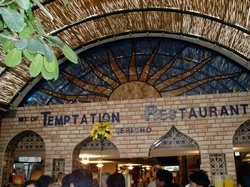 The Mount of Temptation Restaurant