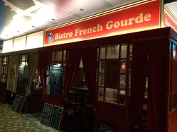 Bistro French Gourde