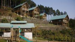 Ouchi Pass Ichijikan Park