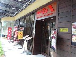 Tsubohachi Bangkok Nihonmura Mall