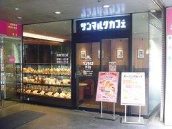 Saint Marc Cafe Nissei Yodoyabashi