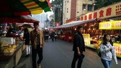 Nanning Beijing Road Food Street