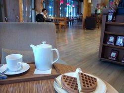 Sepia Coffee - Chaofu