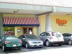 Koho Grill & Bar
