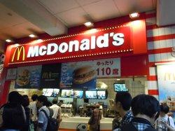 McDonald's Hankyu Sannomiya west entrance