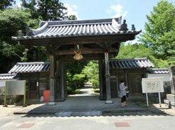 Kotaiji Temple