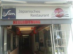 Shokuyoku Japanese Sushi & Grill