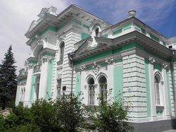 Philippov's Mansion