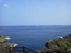 Karakuwa Peninsula