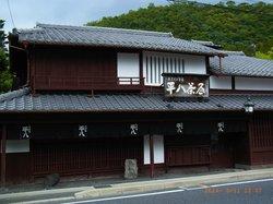 Yamabana Heihachijaya