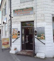 Istanbul Grill House