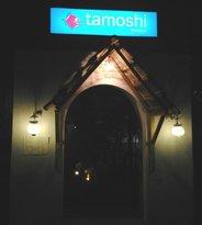 Tamoshi Restobar