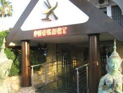 Phuket Thai and Chinese Restaurant