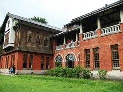 Hofeng Resort