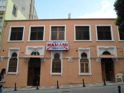 Aziziye Hamam
