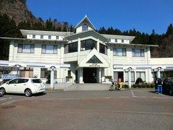 Hotel Mikawa