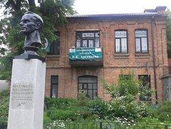 V. K. Arsenyev's Memorial House Museum