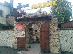Minas Cafe