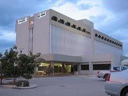 Al Masira Hotel