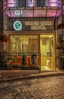 Walnut Shell Hotel